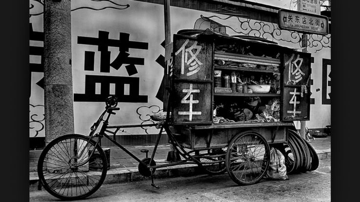 Mobil bikeshop