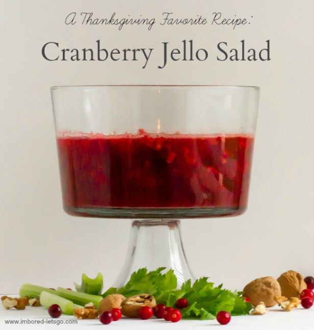This cranberry jello mold is a family favorite for Thanksgiving and has been found on our table every holiday for many, many years!
