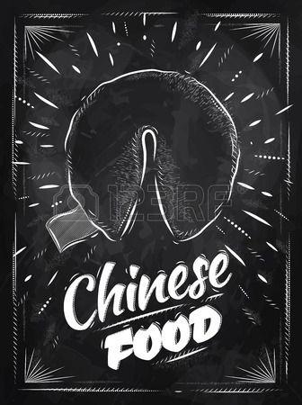 Poster comida china en estilo retro galletas de la fortuna letras estilizado dibujo con tiza en la p Foto de archivo