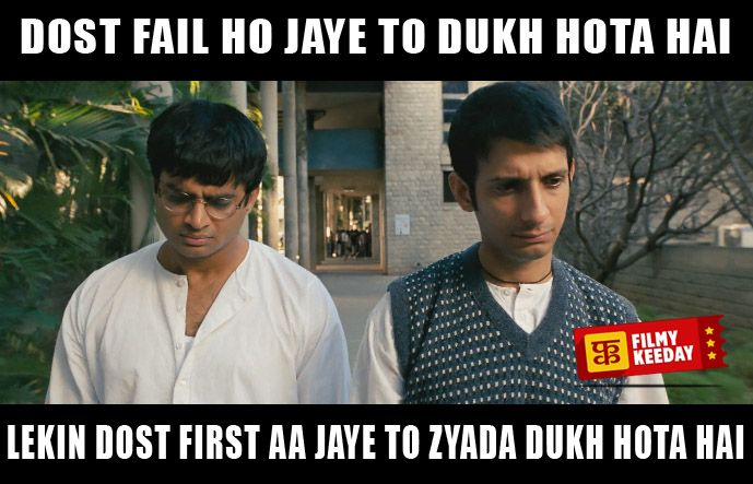 Friendship quotes 3 Idiots Dialogues We are sharing Funny 3 Idiots Dialogues Meme Bollywood Dialogues Meme By Filmy Keeday