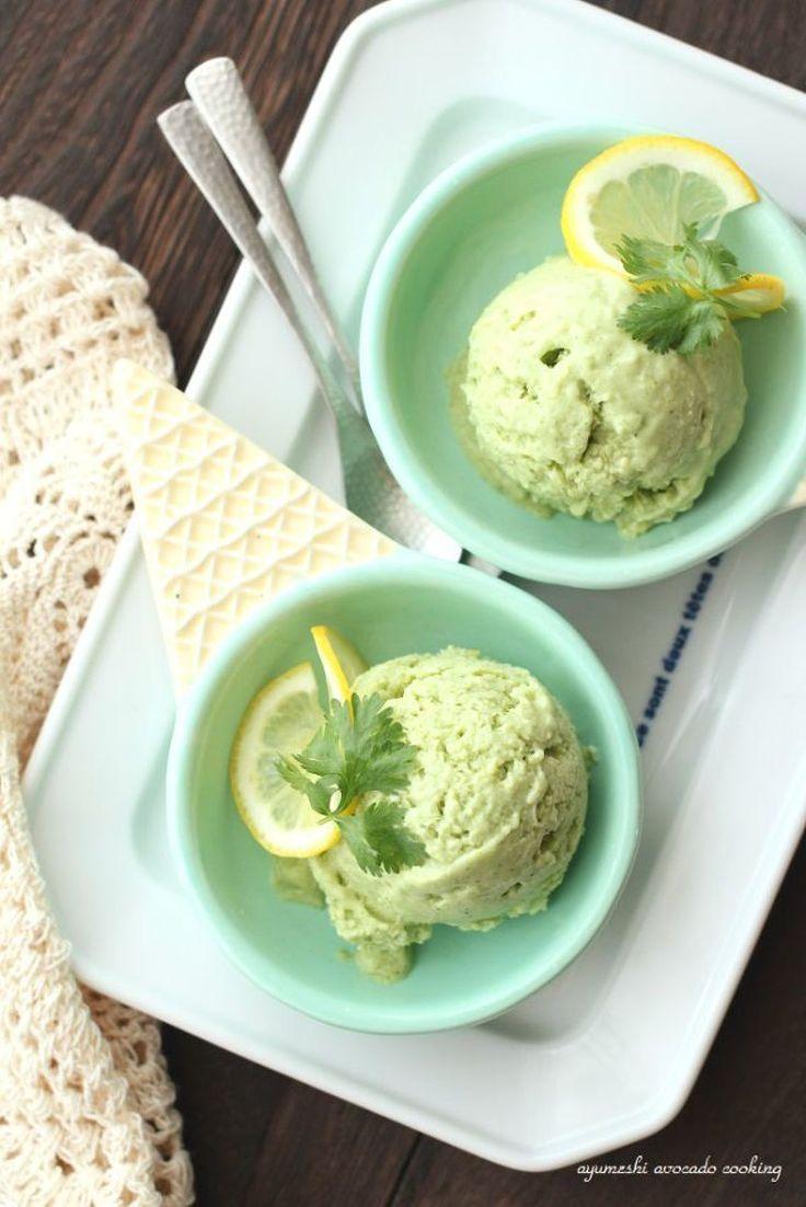 たっぷりレモンとパクチーのアボカドアイス by 緑川鮎香 | レシピサイト「Nadia | ナディア」プロの料理を無料で検索