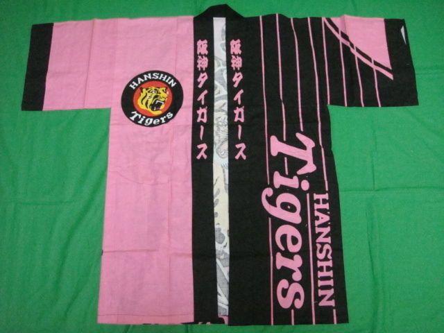 Hanshin Tigers Japan Baseball Happi Coat Hanten Matsuri Kimono Yukata Pink NEW