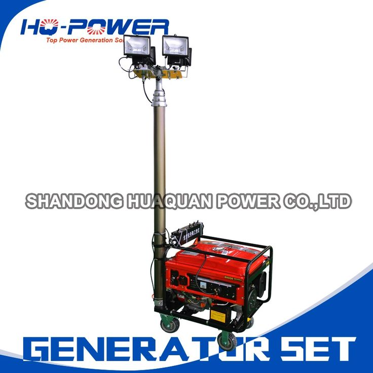 Portable Light Towers For Rent: 17 Best Ideas About Portable Diesel Generator On Pinterest