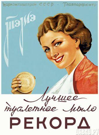 poster-05 (340x464, 57Kb)