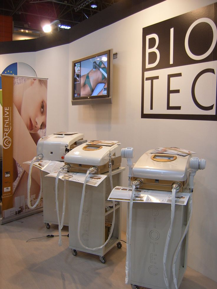 #Medica exhibition in #Dusseldorf, 2009. Younger and with a smaller stand, hoping to become greater. And now we are!!!