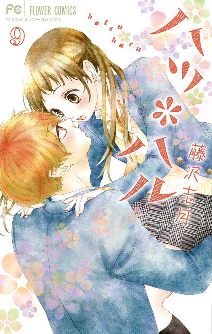 Hatsu Haru - - Capítulo 33.00 - Lemonade Scans