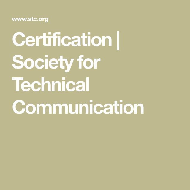 Certification | Society for Technical Communication