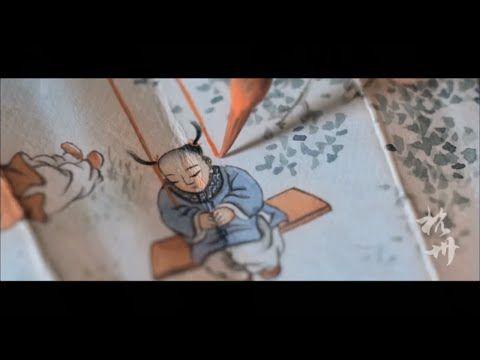 《和谐杭州》G20杭州峰会英文版宣传片 G20 Hangzhou Summit【浙江卫视官方超清】 - YouTube