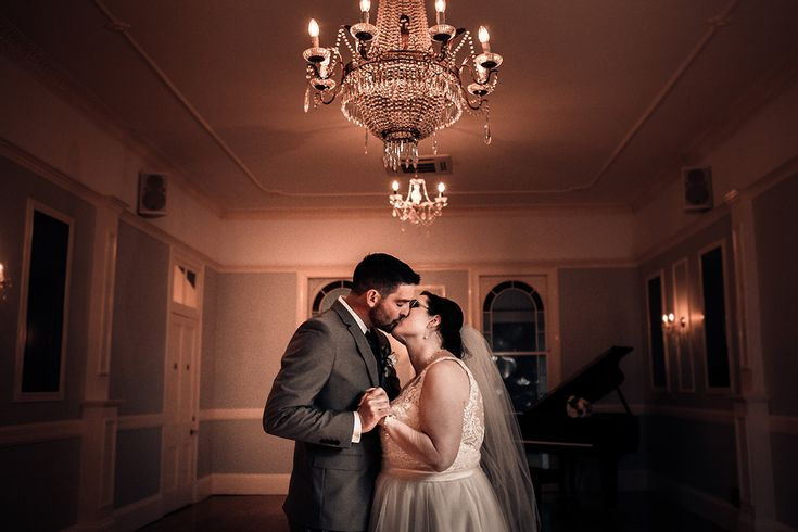 First Dance | Toowoomba Wedding Photography | Salt Studios