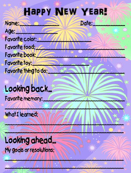 FREE New Years Survey! Printable poster for your students to complete for New Year's Eve. This is an awesome activity for any Children's Ministry programming.