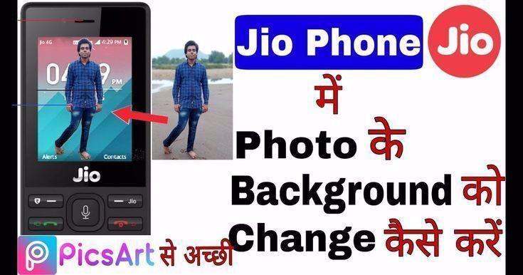 26 Jio Phone Wallpaper Telugu Jio Phone Me Photo Background Kaise Change Kare Jio Phone Me Photo Ka Background Kaise Hataye Jio Phone In 2020 Phone Smart Video Dslr