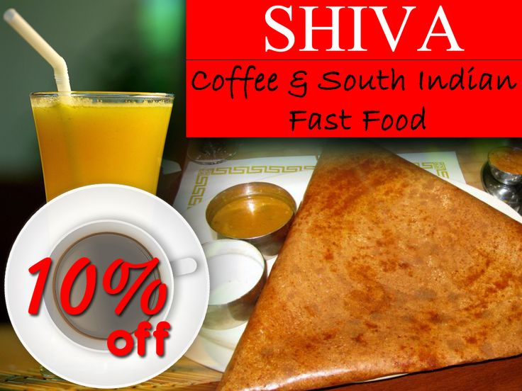Shiva #South Indian and #FastFood Restaurants