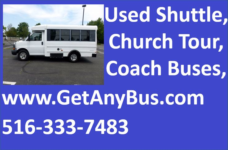 Used Chevrolet Bus For Sale by NY Dealership | 2009 Chevrolet G3500 Express Non-CDL MFSAB Shuttle Bus https://www.youtube.com/watch?v=1ggPqHRY0_E&feature=youtu.be&utm_content=buffer663ad&utm_medium=social&utm_source=pinterest.com&utm_campaign=buffer