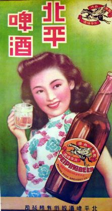 中国ビール - Yahoo!検索(画像)