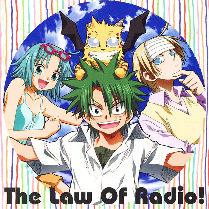 Best The Law Of Ueki Images On Pinterest Law Posts And The O - Japan map ueki