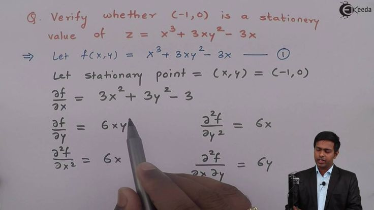 Learn Maxima and Minima Online | Problem 1 based on Maxima & Minima of f...