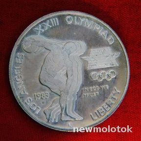 Отличный доллар США 1983 Атланта дискобол спорт орел    СЕРЕБРО   в коллекцию  с Рубля аукцион | Newmolot.ru - торговая площадка