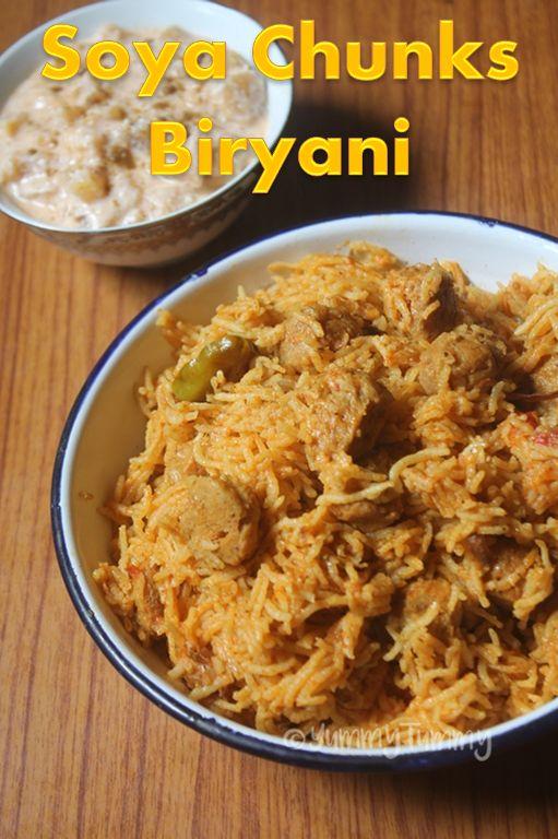 Soya Chunks Coconut Milk Biryani Recipe - Easy Biryani Recipe