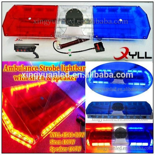 Ambulance Lightbar with siren speaker 100W ,LED strobe lights for ambulance police light bar