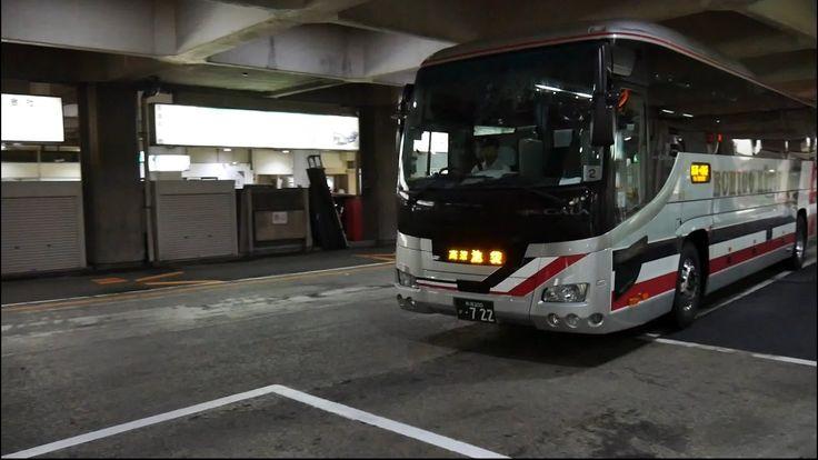 越後交通 高速バス 新潟~長岡北~池袋線 前面展望 新潟駅前~池袋駅東口