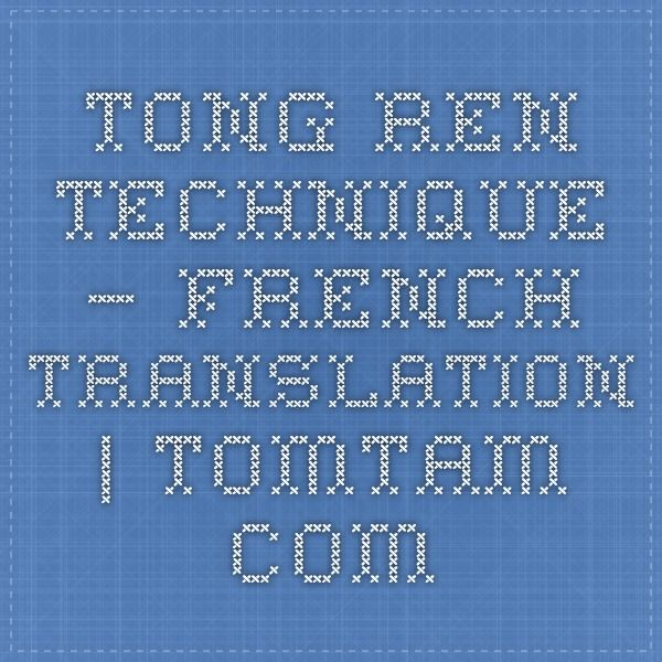 Tong Ren Technique – French Translation | TomTam.com