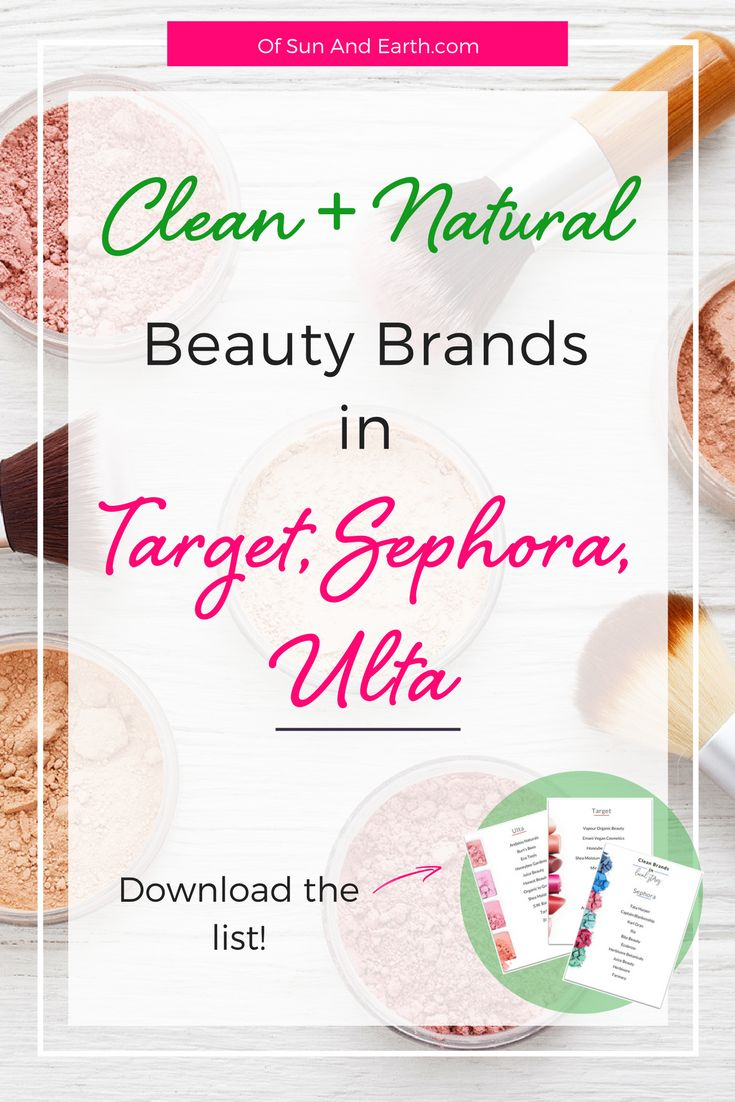 Take the guesswork out of which brands in Target, Sephora