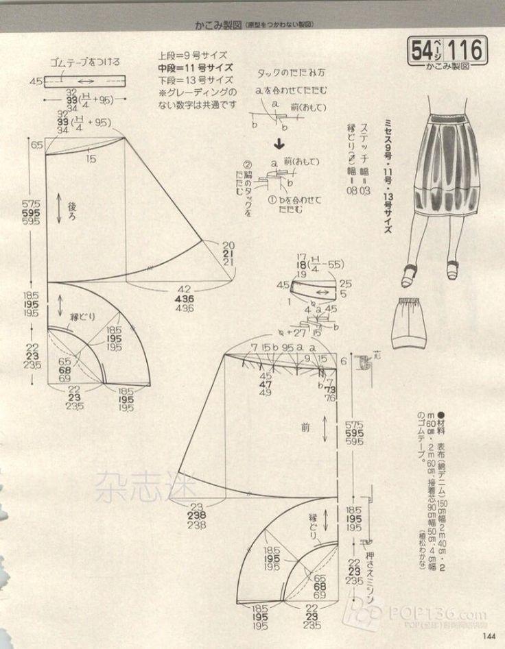 贵妇人LADYBOUTIQUE2015年5月号完整版278P_Miss荔枝_新浪博客