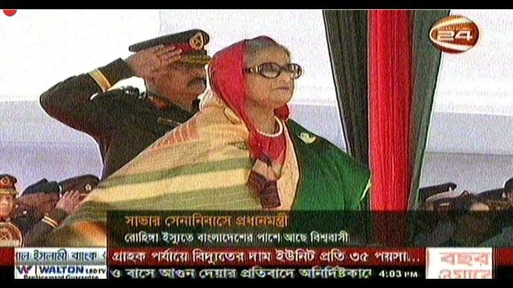 (Noon News) Bangla Latest BD News 23 November 2017 Update Bangladesh News Today Bangla News Live