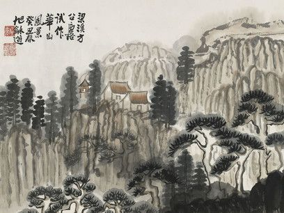 Fang Zhaoling (1914–2006), Mount Hua landscape, 1973, Ink and colour on paper…