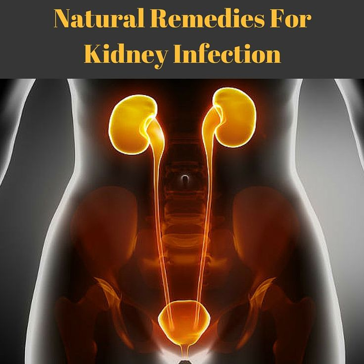 how to solve urine infection