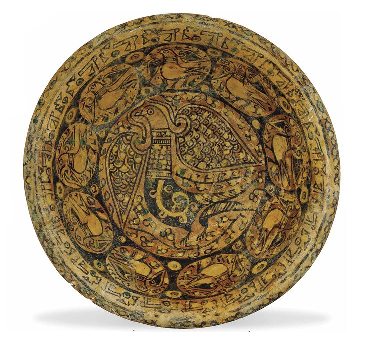 کاسه سفالی بزرگ نیشاپور، قرن 10 میلادی A LARGE NISHAPUR FIGURAL POTTERY BOWL  NORTH-EAST IRAN, 10TH CENTURY  Of rounded form on short foot, with slightly sloping rim, the black and yellow decoration over cream ground, the centre with a large stylized bird in foliage, the cavetto with a band of circular medallions, each with a bird, the rim with a band of kufic script repeating the word baraka (benediction), restored, areas of repainting 31.4cm diam.