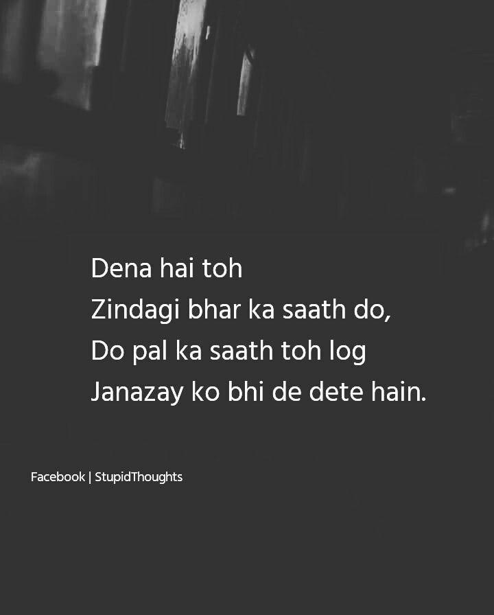 Alisha Dairy Life Quotes Poetry Quotes Hindi Quotes