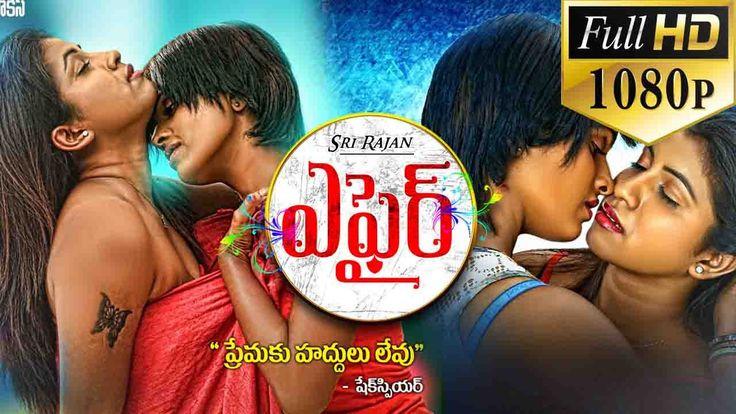 Watch Affair Latest Telugu Full Movie || 2015 New Movies Free Online watch on  https://free123movies.net/watch-affair-latest-telugu-full-movie-2015-new-movies-free-online/