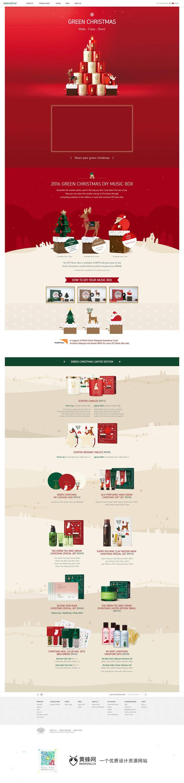 innisfree化妆品彩妆美妆圣诞节专题页面设计 来源自黄蜂网http://woofeng.cn/