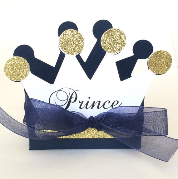 Prince Crown Party Favor Boxes Set of 12 by KristinesCreationsSD