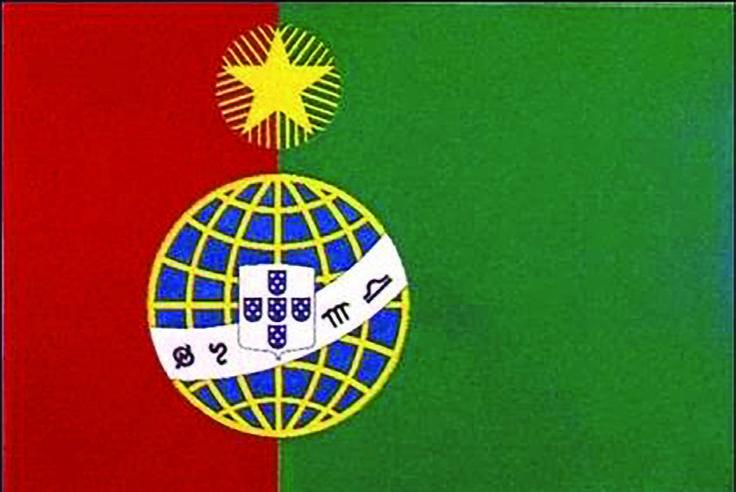 Era assim a bandeira içada no dia 5 de Outubro de 1910 na Câmara Municipal de Lisboa