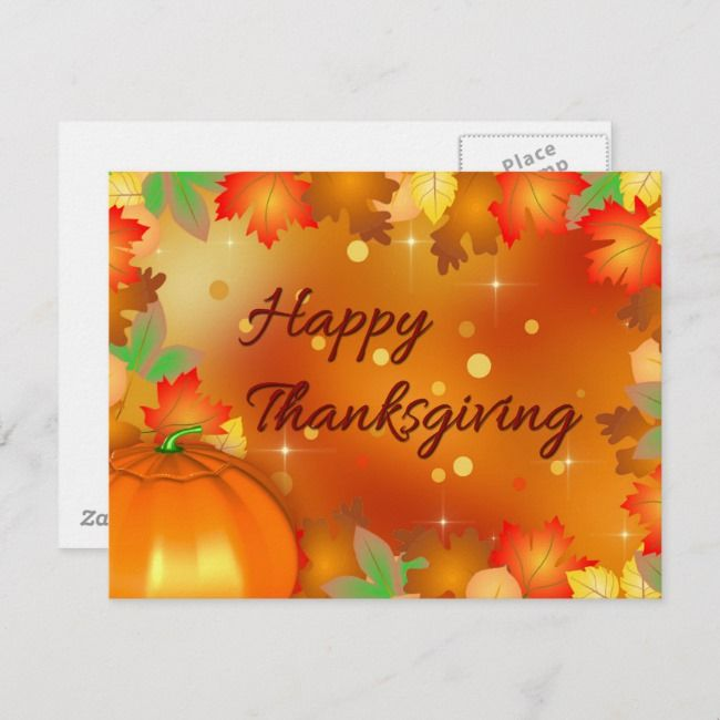 Happy Thanksgiving Colorful Autumn Leaves Holiday Postcard Zazzle Com Holiday Postcards Happy Thanksgiving Day Thanksgiving Images