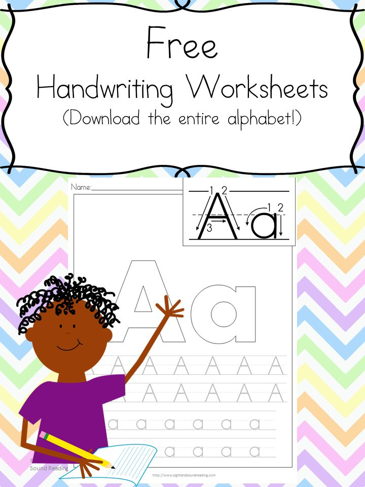 17 Best images about Printable Handwriting Worksheets for Kids on – Make Your Own Handwriting Worksheets for Kindergarten