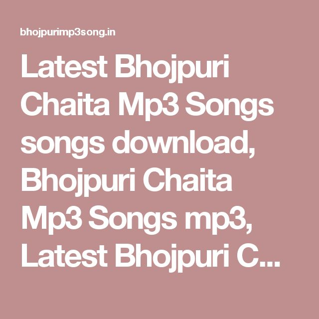 Latest Bhojpuri Chaita Mp3 Songs songs download, Bhojpuri Chaita Mp3 Songs mp3, Latest Bhojpuri Chaita Mp3 Songs dJ mix songs, Latest Bhojpuri Chaita Mp3 Songs Songs, Latest Bhojpuri Chaita Mp3 Songs mp3 songs free download, Latest Bhojpuri Chaita Mp3 Songs video songs, Latest Bhojpuri Chaita Mp3 Songs Song Free Download, Latest Bhojpuri Chaita Mp3 Songs Full Video Song HD MP4 - 3GP Download
