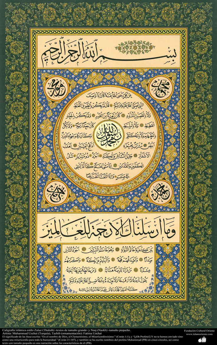 Caligrafía islámica estilo Zuluz y Nasj- Artista: Muhammad Uzchai (Turquía) | Galería de Arte Islámico y Fotografía
