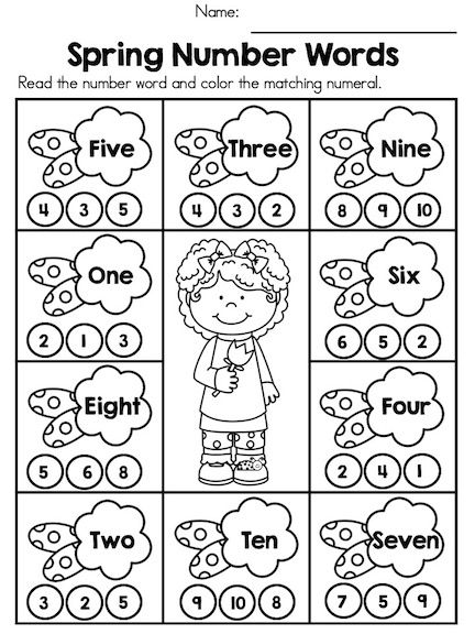 Best 25+ Number words ideas on Pinterest : Kindergarten ...