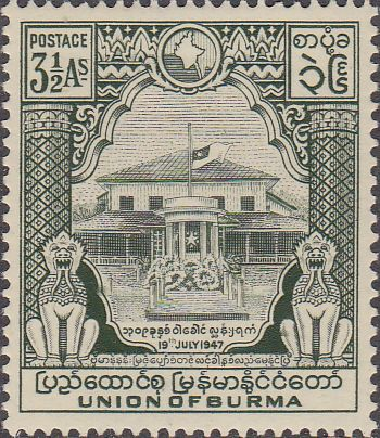 Burma 1948 Murder of Aung San and his Ministers SG 92 Fine Used Scott 94 Other Stamps of Burma HERE