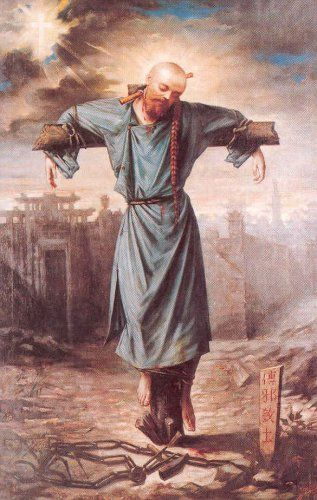 """Sept 11- Saint of the Day- St. John Gabriel Perboyre, C.M.- Priest, Martyr of the Congregation of the Mission -  (6 Jan 1802 in southern France - lashed to a cross on a hill named the """"red mountain,"""" then strangled with a rope on 11 Sept 1840 at Ou-Tchang-Fou, China)...Many  circumstances surrounding his last year of life (the betrayal, the arrest, the death on a cross...) are similar to the Passion of Christ. In reality, all his life was that of a witness and a faithful disciple of…"""
