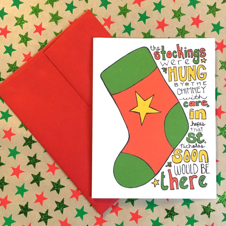 Excited to share the latest addition to my #etsy shop: The Stockings Were Hung Hand Illustrated Christmas Card
