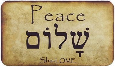 Peace Shalom Hebrew Message Card. Learn more about Hebrew at: http://olivepresspublishing.org/hebrew.html