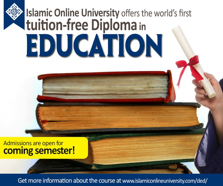 Diploma in Education from an Islamic Perspective