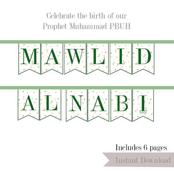 INSTANT DOWNLOAD  Mawlid Al Nabi Banner  by PathOfLightDesigns