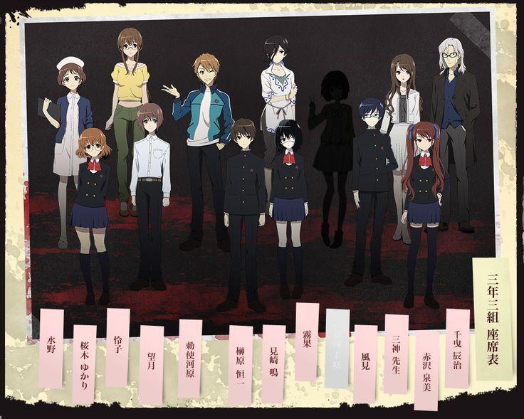 Another ova 2 (con imágenes) | Personajes, Anime, Otaku