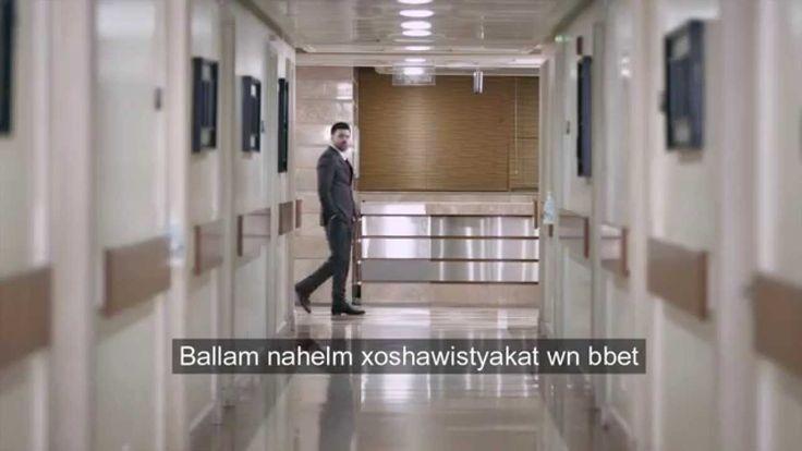 Marwan Khoury - Kurdish subtitle ژێرنووسی کوردی  - Akbar Anani گەورەترین...