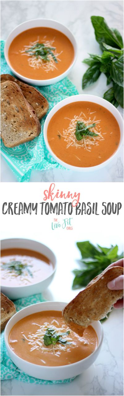 SKINNY Creamy Tomato Basil Soup - replace the heavy cream with @almondbreeze almond milk to save a TON of calories! #ad http://thelivefitgirls.com/2016/03/skinny-creamy-tomato-basil-soup/